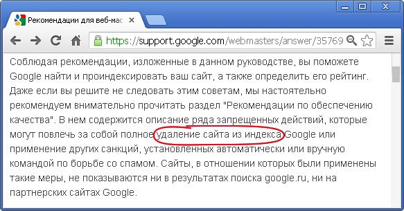 Google рекомендации по созданию сайтов создание меню в сайте css